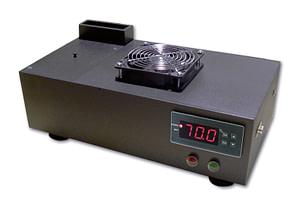 Humidificador electrónico