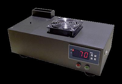 Humidificador electrónico con sonda e higrostato